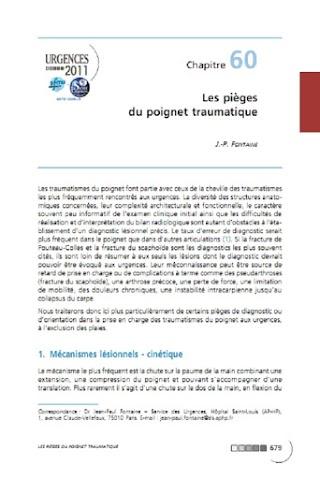 Les pieges du poignet traumatique.pdf