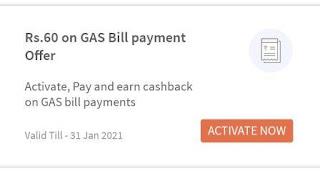 gas-bill-payment-offer