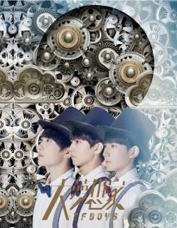 [Mini Album] 大夢想家 - TFBOYS