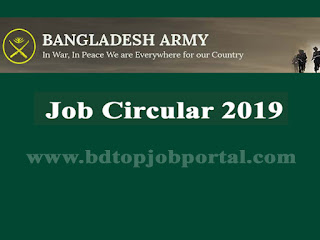 Bangladesh Army Civilian Job Circular 2019