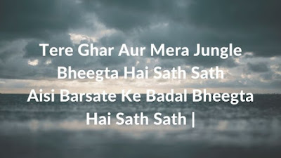 Romantic Barish Shayari for boyfriend