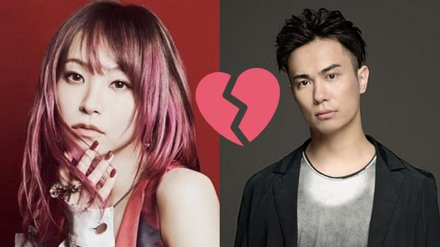 Medios japoneses se hacen eco de la infidelidad a LiSA