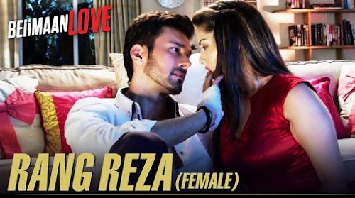 Rang Reza - Beiimaan Love (2016)