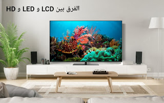 The difference between LCD, LED and HD: What you need to know