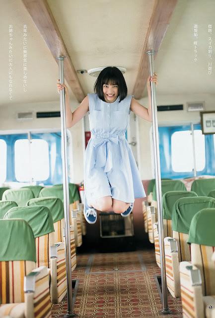 広瀬すず Hirose Suzu Young Jump No 32 2015 Pics 5
