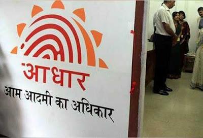 Aadhaar Card for PM KISAN Yojana
