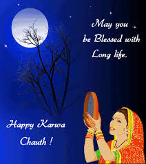 Karva Chauth Profile Pics for Facebook