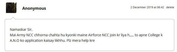 ncc course badalne ki request