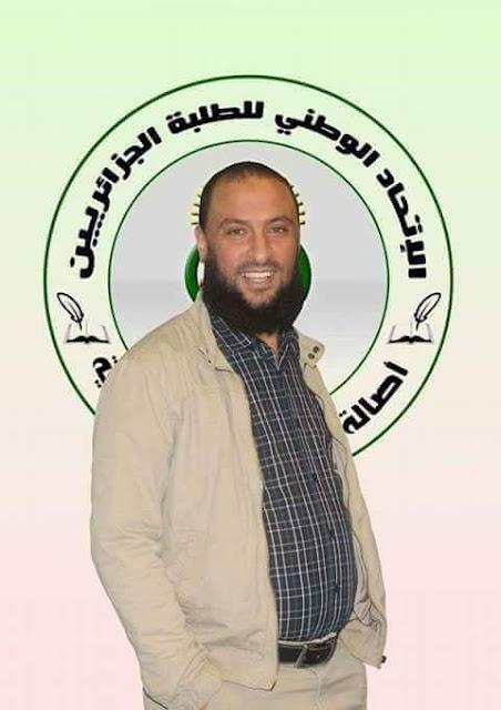 المخابرات تجنّد التظيمات الطلابية المخابراتية من اجل الإنتخابات بن لادن بوضياف AMIR DZ