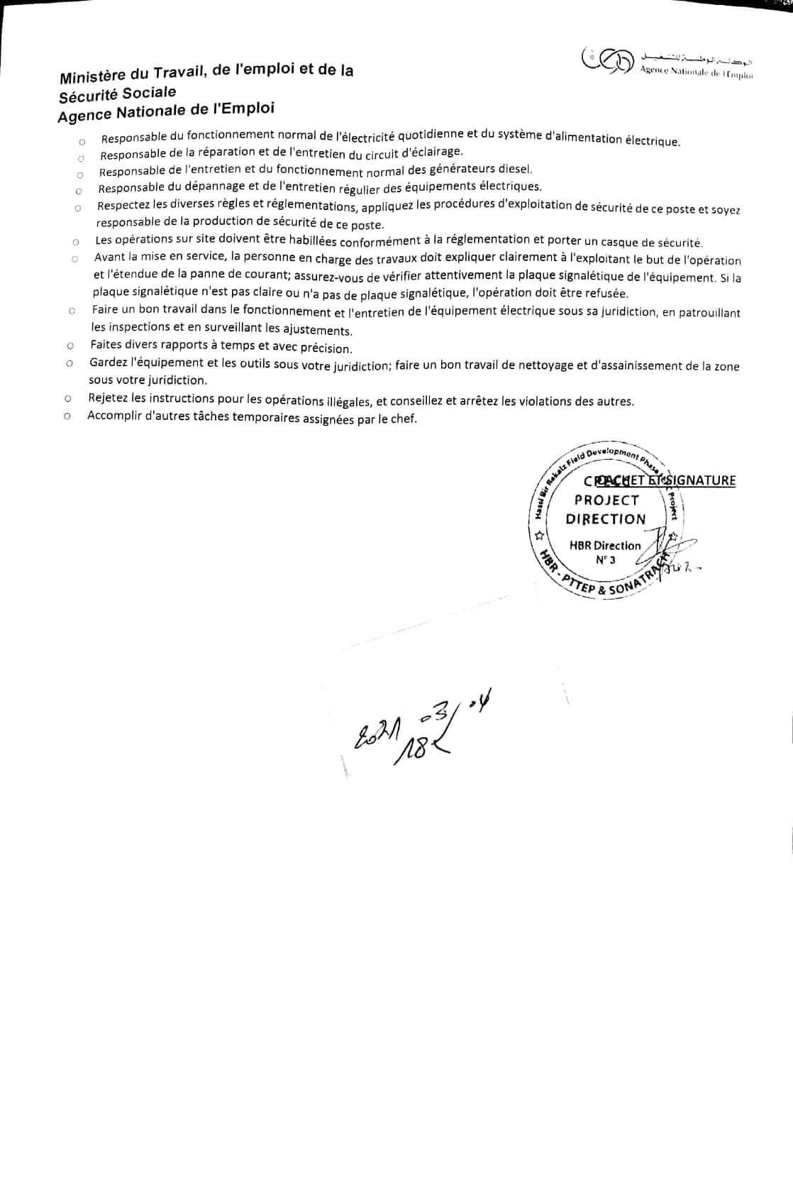 اعلان توظيف بشركة CDCEC ليوم 08 مارس 2021