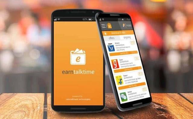 earn talktime cashback