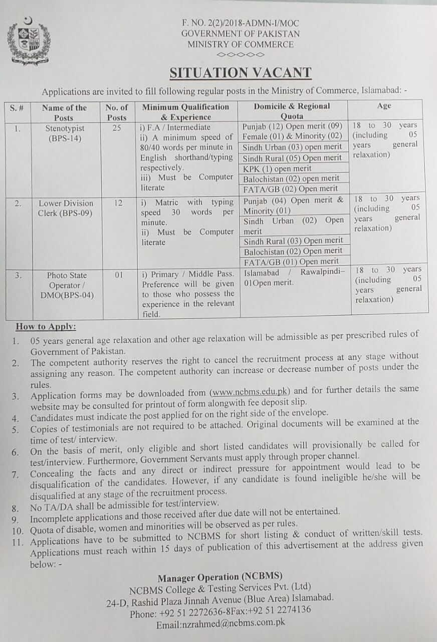 Jobs in Ministry of Commerce Latest Advertisement 2020