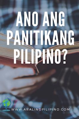 Ano ang Panitikang Pilipino?