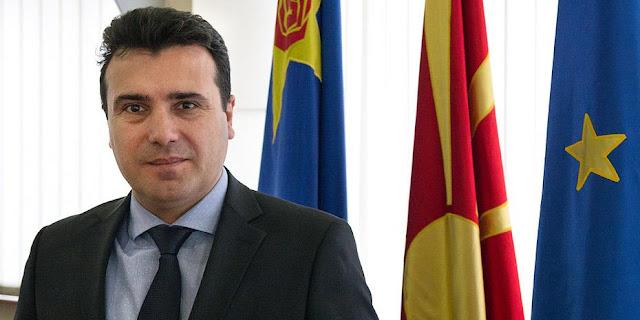 FAZ: Αγωνία για το δημοψήφισμα στα Σκόπια