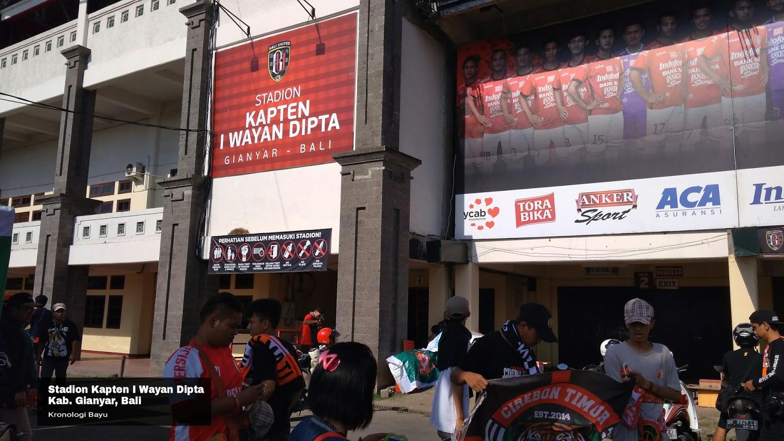 Pengalaman nonton sepakbola langsung di stadion,Nama stadion Bali United, Stadion I Wayan Dipta Gianyar, Foto stadion Bali united Kapten Dipta, foto stadion kapten i wayan dipta bali united