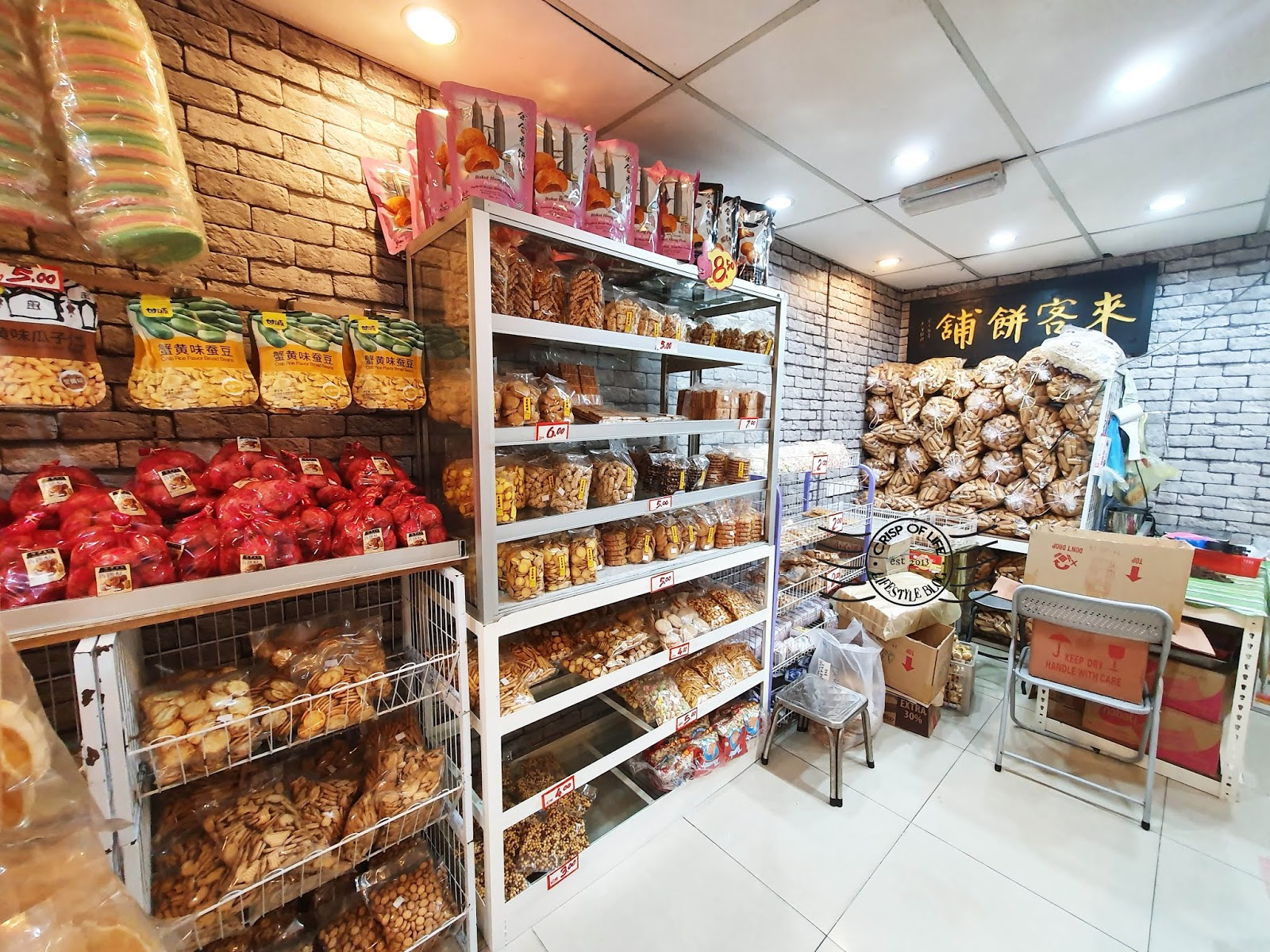 Nostajic Childhood Biscuits Shop - Like Biscuits Trading 铺饼客来 at Jelutong Market
