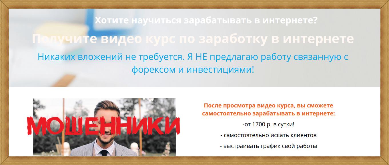 Ketoslim-kupit.xyz – Отзывы, мошенники!