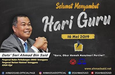 """Guru, Obor Hemah Menyinari Pertiwi"" - Selamat Hari Guru 2019"