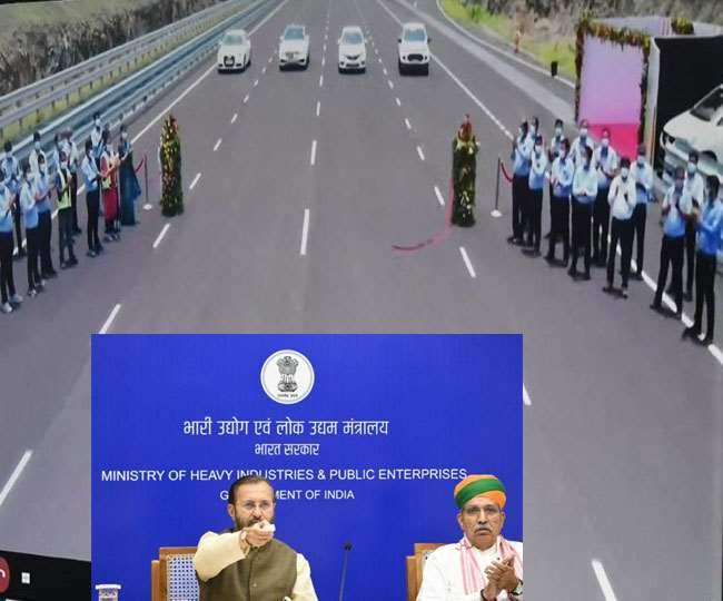 Javadekar inaugurates Asia's first and world's fifth longest high-speed auto testing track in MP