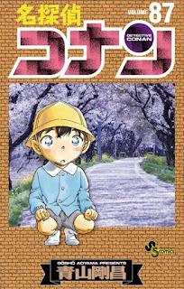 名探偵コナン コミック 第87巻 | 青山剛昌 Gosho Aoyama |  Detective Conan Volumes