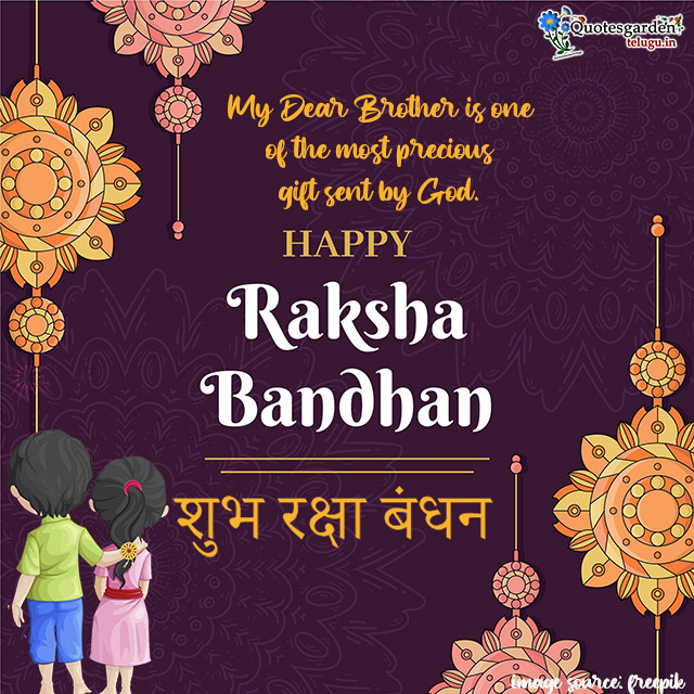 awesome raksha bandhan wishes for brother images with boy and girl shayari in hindi