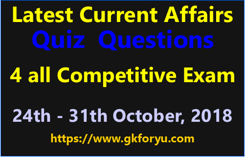 Current Affairs Questions Answer in Hindi 31 October