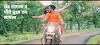 पोरी तुझा छंद लागला | Pori Tujha Chhand Lagala lyrics