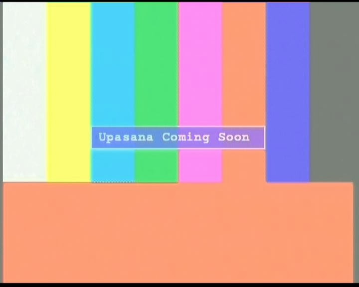 Upasana TV Test Signal Added on DD Direct+