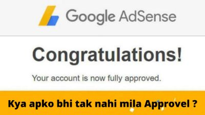 google-adsense-account-approval