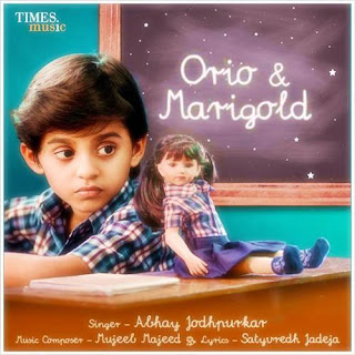 Orio & Marigold - Title MP3 Song Download