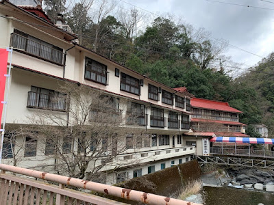 下部温泉 湯元ホテル