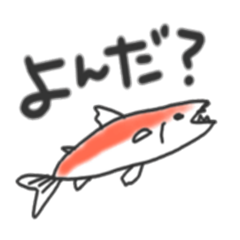 Favorite fish sticker