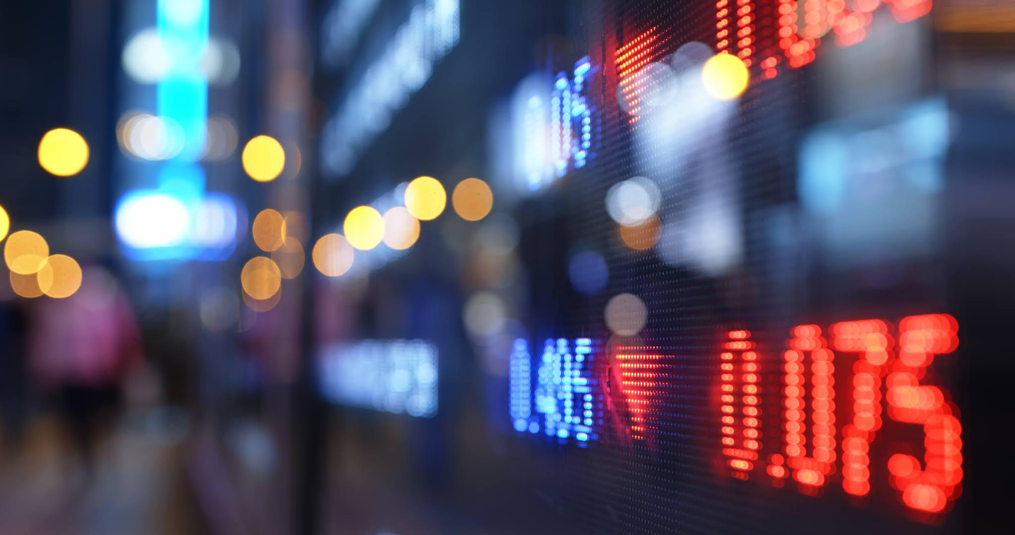 1.25 تريليون درهم القيمة السوقية لأسهم أسواق الإمارات
