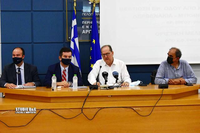 Υπεγράφησαν η σύνδεση της Αργολίδας με τον αυτοκινητόδρομο και σημαντικά έργα σε Μυκήνες,  Κόστα και Κρανίδι
