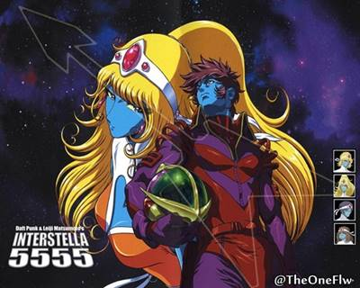 - THE 5TORY OF THE 5ECRET 5TAR 5YSTEM anime