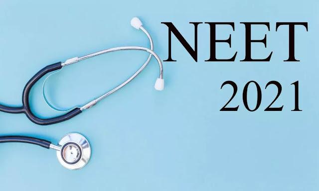 NEET Application Correction 2021