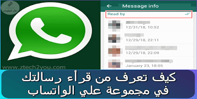 who-see-whatsapp-message-groups