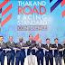 """ไทยแลนด์ โรด เรซซิ่ง สแตนดาร์ด"""" (THAILAND ROAD RACING STANDARD) งานวิ่งมาราธอนไทยสู่มาตรฐานโลก"""