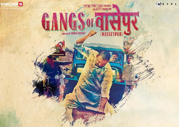 My Music Tune: Moora from Gangs Of Wasseypur 2 , mp3 song, English