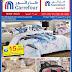 Carrefour Kuwait - New Year Deals