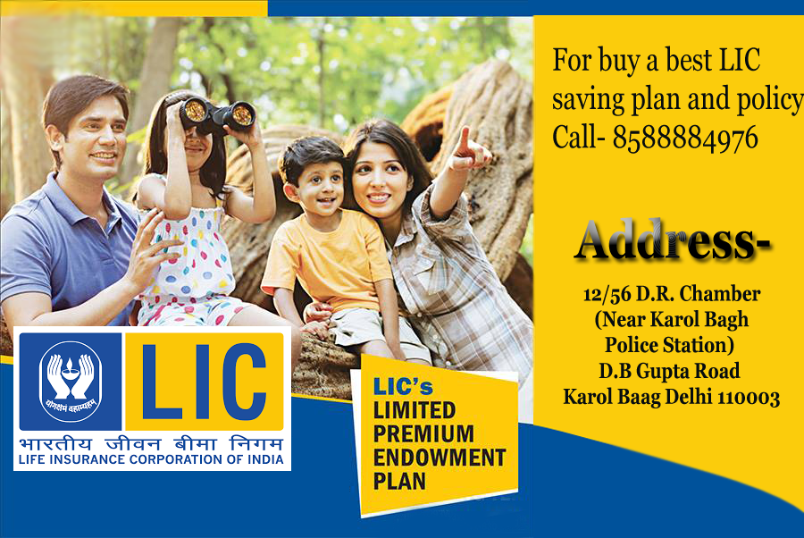 Online LIC India: 3 of the best LIC Policy available in ...