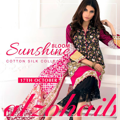 al-zohaib-winter-cotton-silk-dresses-sunshine-bloom-collection-2016-2