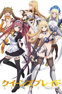 Queen's Blade: Unlimited Legendado
