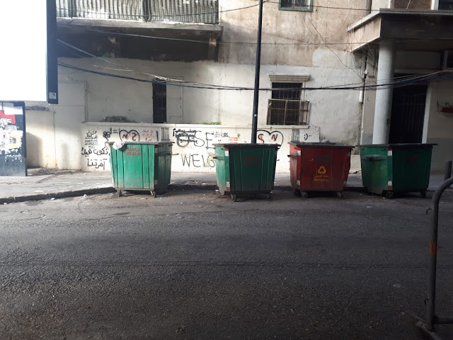 Ramco containers placed at the corner of Souraty Neighborhood, Hamra, Beirut. March 2021. Rita Jarrous.