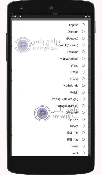 لغات برنامج تنزيل فيديو كلة للأندرويد