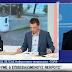 Κυβερνητικός εκπρόσωπος:Δυστυχώς έχουμε 6 επιβεβαιωμένους νεκρούς  στη Χαλκιδική [βίντεο]