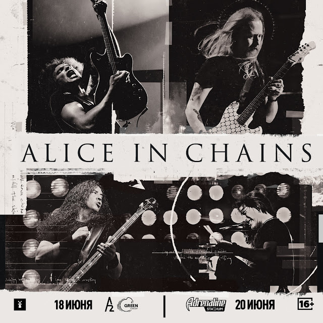 Alice in Chains в России