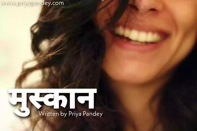 Heart Touching Hindi Quotes Written By Priya Pandey 2021