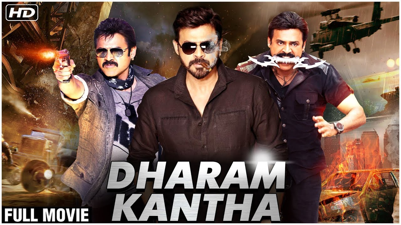 Dharam Kantha 2020 Hindi Dubbed 720p HDRip 900MB Free Download