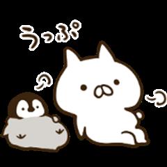 Penguin and Cat Days (Onomatopoeia)